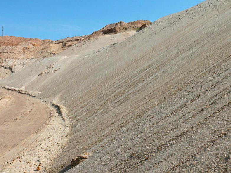 Челюскинский карьер. песок официальный сайт