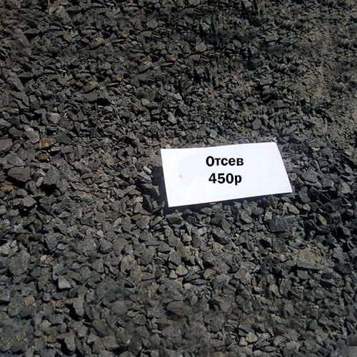 доставка щебня в Батайске