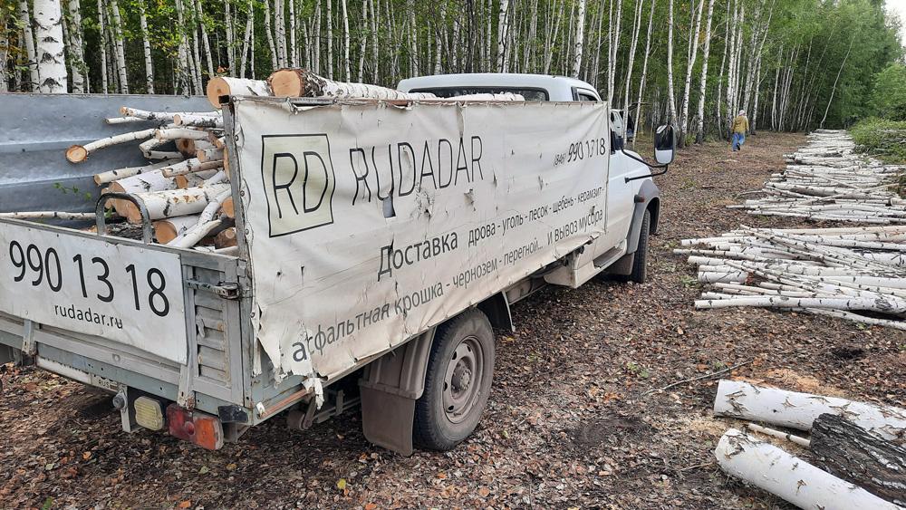 купить дрова в самаре Рудадар