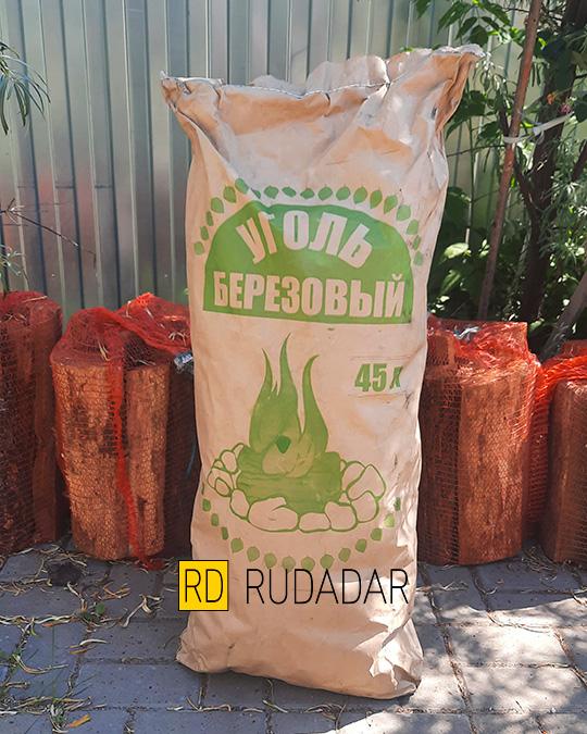 уголь древесный березовый в мешках 10 кг