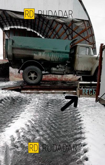 доставка угля в Самаре