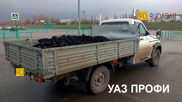 купить каменный уголь