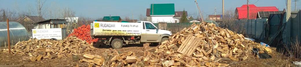 дубовые дрова в Волжском