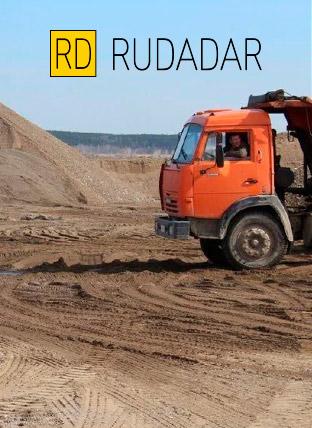 доставка щебня в Новокуйбышевске