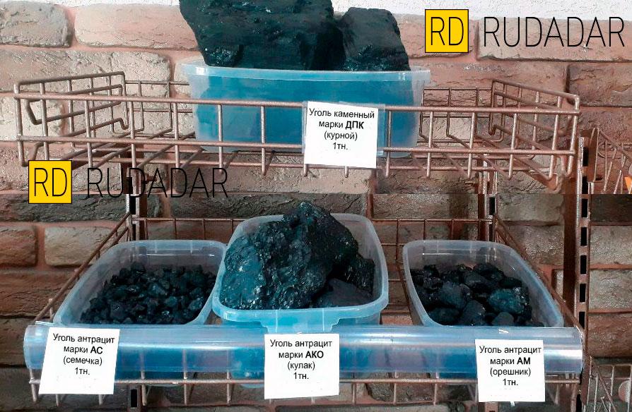 камаз уголь в Волгограде